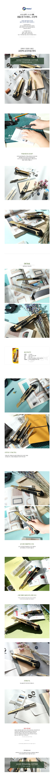 프린텍 CT18-BG 골드티타늄 컷터 대형 - 애니라벨, 3,000원, 커터기/가위, 사무용커터기
