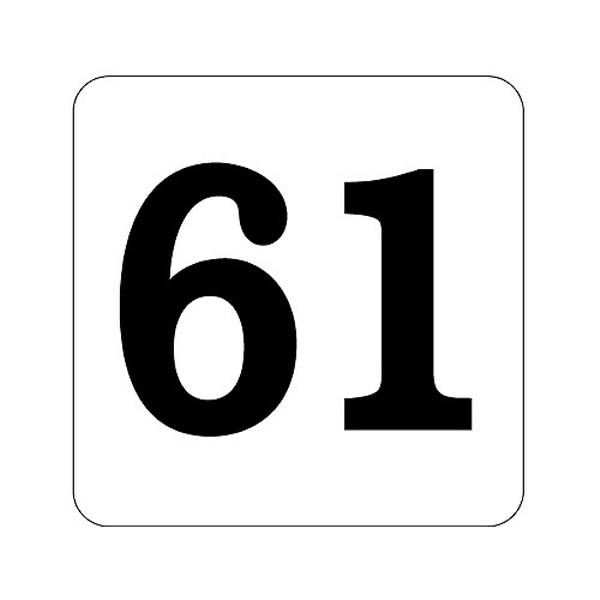 세모네모 1에서50 사각아크릴번호60X60 1700-1 표지판 - 세모네모, 1,700원, 문패/보드, 아크릴문패