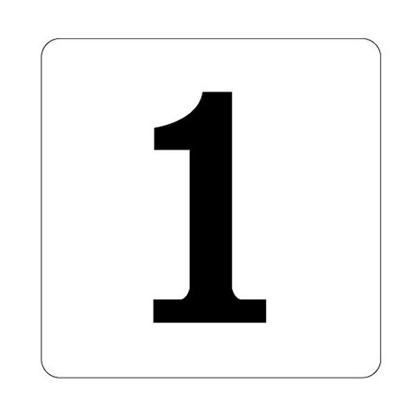 세모네모 1에서50 사각아크릴번호 100X100 3001표지판 - 세모네모, 3,000원, 문패/보드, 아크릴문패